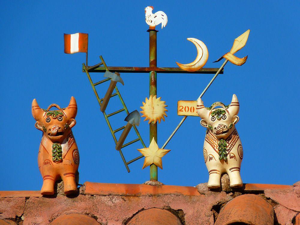 House Decoration Cusco